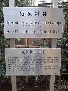 Yurai_2
